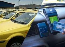 اجرای آزمایشی طرح پرداخت الکترونیک کرایه تاکسی در کرمانشاه