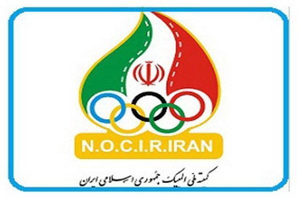 کمیته ملی المپیک چند میلیارد تومان برای اعزام به بازیهای آسیایی هزینه کرد؟