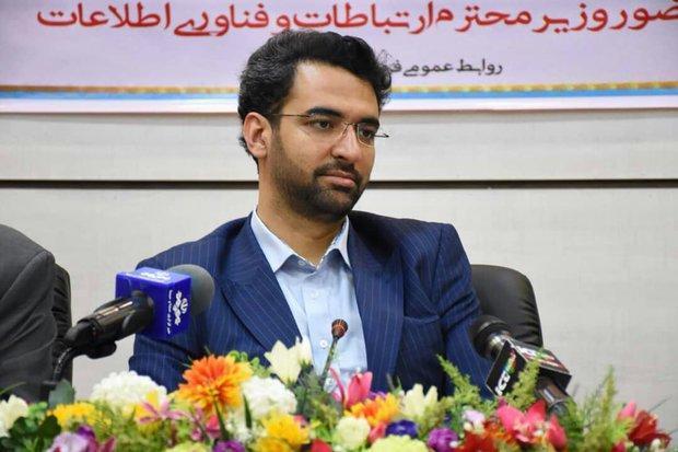 بهره برداری از 6 طرح مخابراتی در استان اصفهان