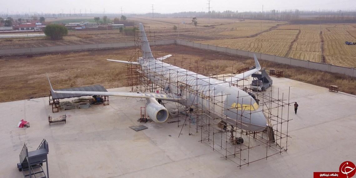 ساخت هواپیمای ایرباس توسط کشاورز چینی!