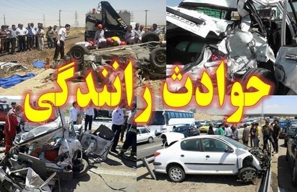 یک کشته و هشت مصدوم در تصادف جاده مشهد اردهال کاشان