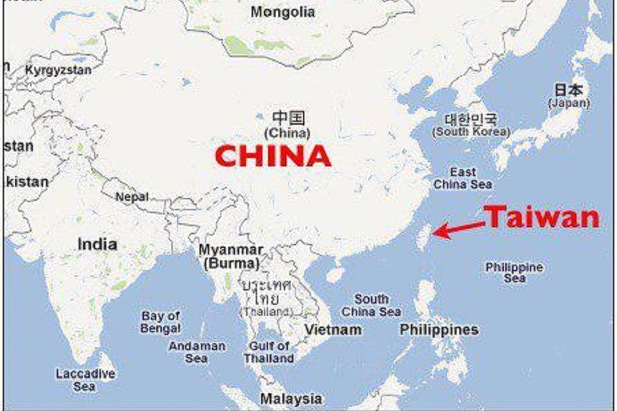 چین: وحدت با تایوان باید محقق گردد