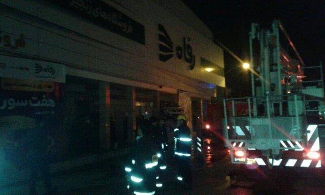 آتش سوزی در فروشگاه زنجیره ای رفاه کرمان