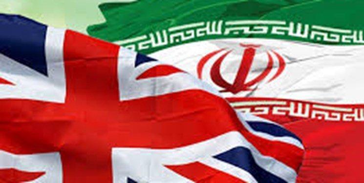 وزیر خارجه انگلیسی بعد از محکومیت دختر جاسوس چه گفت؟