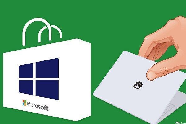 مایکروسافت تحریم هواوی را به ضرر آمریکا دانست