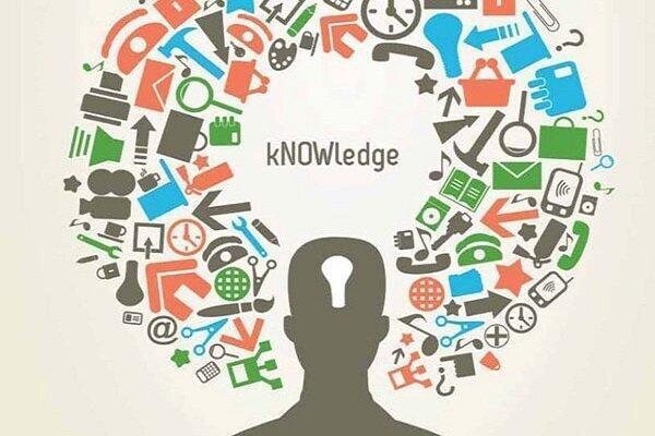 برگزاری کنفرانس بین المللی دانش و یادگیری در سیدنی