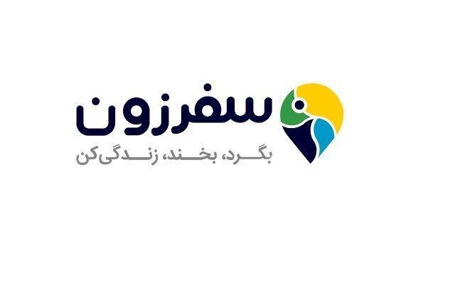 سه مقصد گردشگری رویایی در استان گیلان