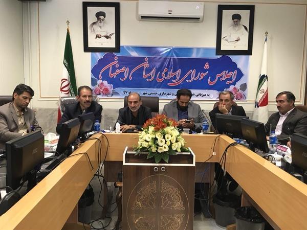 اجرای 800 طرح مرمت برای آثار تاریخی در استان اصفهان از سال 96
