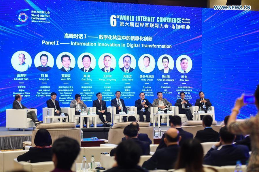 غول های فناوری، غایبان بزرگ کنفرانس جهانی اینترنت چین