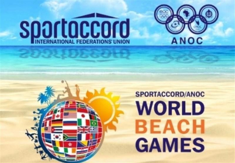 برگزاری نشست هماهنگی سرپرستان بازی های ساحلی جهانی 2019
