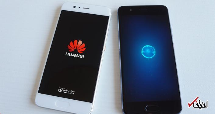 عجیب ترین جریمه سال 2019 توسط غول فناوری چین رقم خورد ، ارسال توییت با آیفون 2 کارمند هواوی را نقره داغ کرد