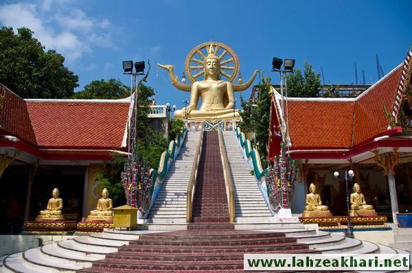 جاذبه های گردشگری و دیدنی سامویی تایلند