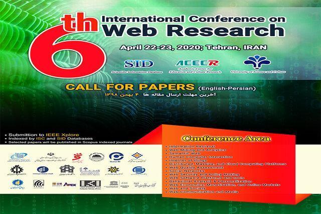 زمان برگزاری ششمین کنفرانس بین المللی وب پژوهی اعلام شد