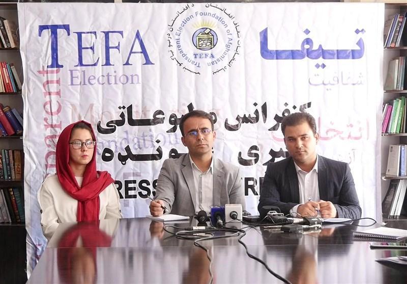 تیفا: روند انتخابات افغانستان به سمت سیاسی شدن می رود