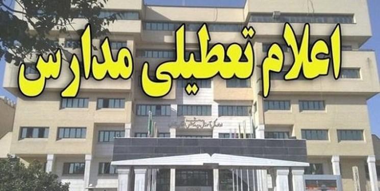 تمام مؤسسات علمی آزاد تهران فردا هم تعطیل هستند