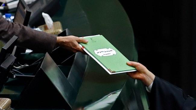 کلیات لایحه بودجه سال 99 در کمیسیون تلفیق بودجه تصویب شد