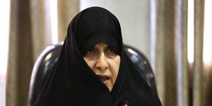 خزعلی رئیس جدید شورای اجتماعی زنان شد
