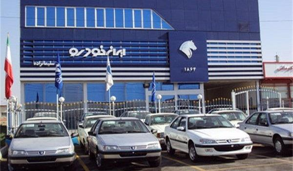 جزئیات پیش فروش جدید 5 محصول ایران خودرو