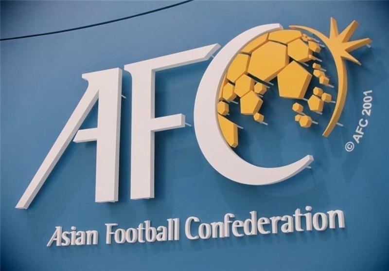 سایت AFC میزبانی تیم های ایرانی را به رسمیت شناخت