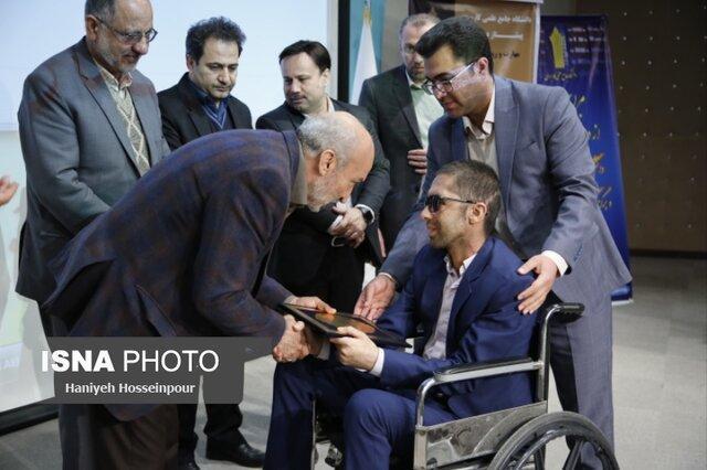 قدردانی از علی قائدیان جهادگر دانشگاهی جانباز فارس