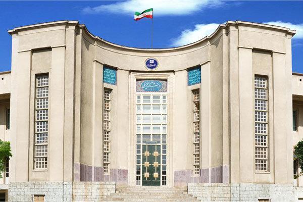 کنگره سالیانه جامعه پزشکان متخصص داخلی ایران 27 خرداد در علوم پزشکی تهران برگزار می گردد