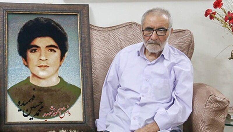 خبرنگاران استاندار قم درگذشت پدر شهیدان فهمیده را تسلیت گفت