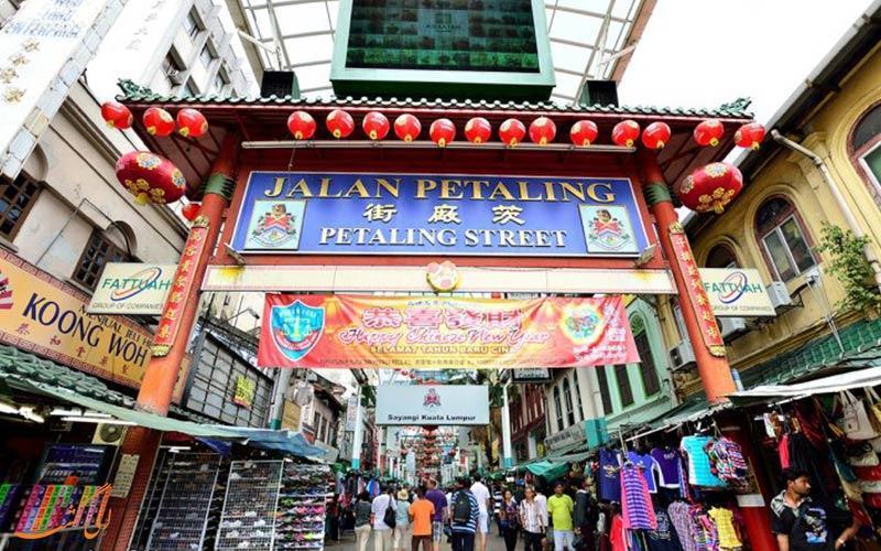 بازار عظیم چینی ها در خیابان پتالینگ کوالالامپور