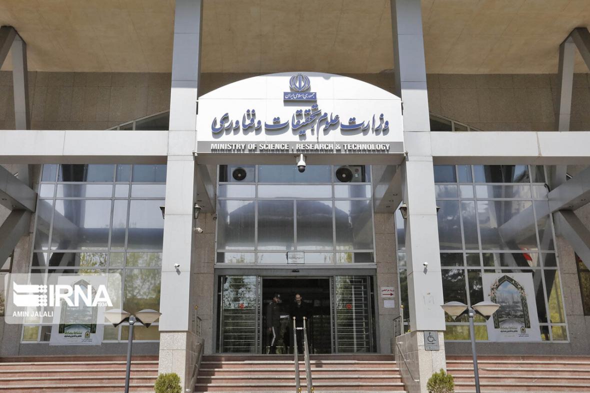 خبرنگاران وزارت علوم دستورالعمل برگزاری امتحانات پایان ترم را به دانشگاه ها ابلاغ کرد