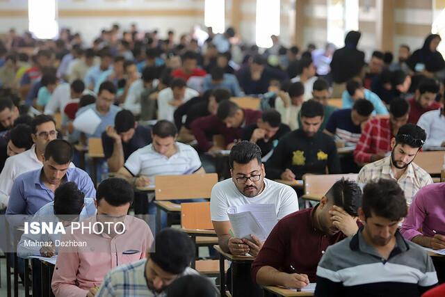 برگزاری آزمون استخدامی سازمان ثبت اسناد توسط جهاددانشگاهی
