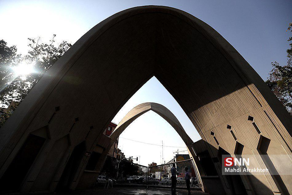 دانشجویان دکتری برای حضور در دانشگاه علم و صنعت در سامانه گلستان ثبت نام نمایند