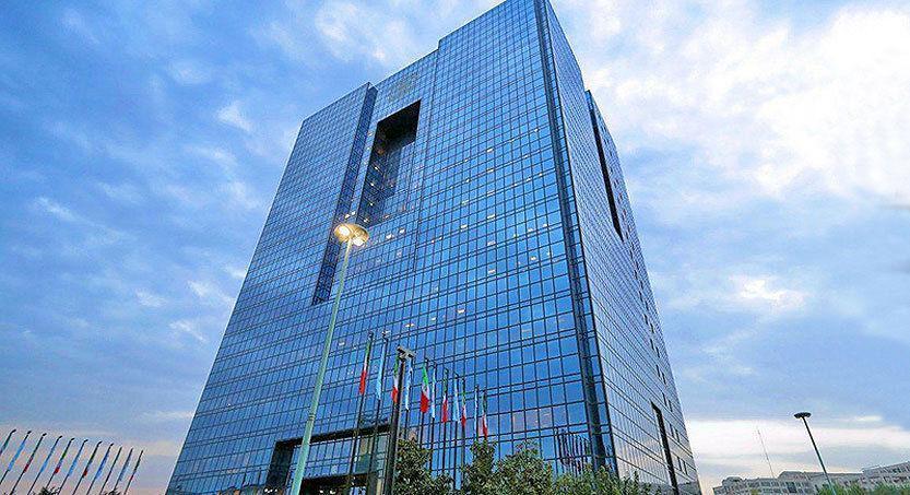 بانک مرکزی فهرست مشاغل آسیب دیده از کرونا را به روز کرد