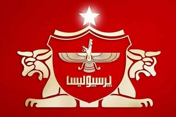 اطلاعیه باشگاه پرسپولیس در ارتباط با فعالیت آموزشگاه و مدارس فوتبال