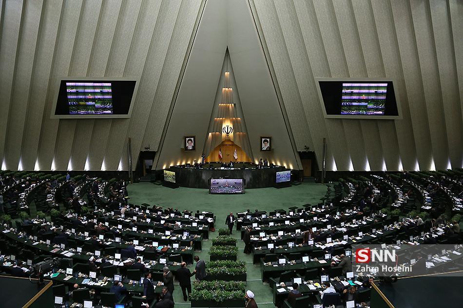 یک فوریت طرح تأمین کالا های اساسی در مجلس به تصویب رسید