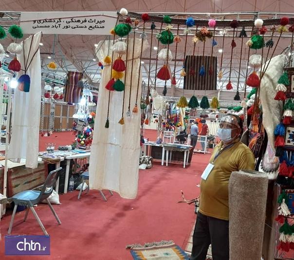حضور صنایع دستی ممسنی در دومین نمایشگاه تخصصی صنایع کوچک
