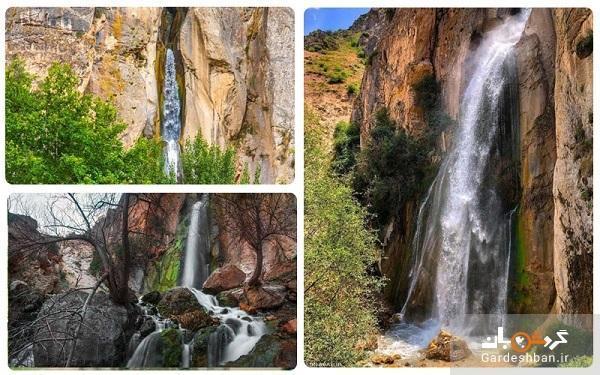 آبشار شاهان دشت؛از جاذبه های دیدنی مازندران