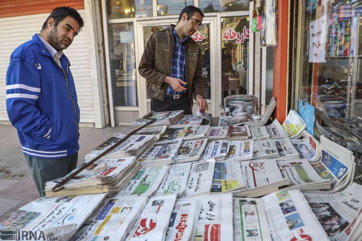خبرنگاران نگاهی به عناوین نشریات استان مرکزی