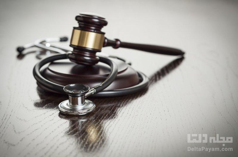 عواقب استفاده از دفترچه بیمه درمانی دیگران