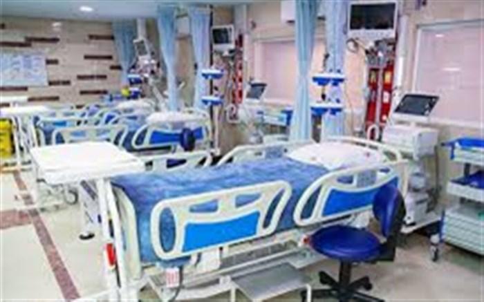 افزودن 2 هزار تخت مراقبت های ویژه تا خاتمه سال 99