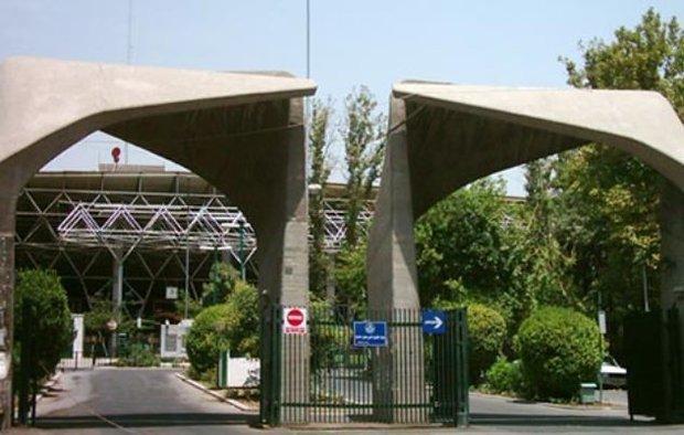18 دانشگاه بیشترین متقاضی جذب هیأت علمی، دانشگاه تهران در صدر