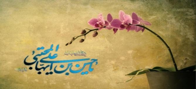 معرفی فرزندان برجسته امام حسن مجتبی علیه السلام