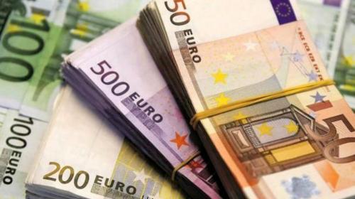 قیمت یورو امروز سه شنبه 1399، 10، 09