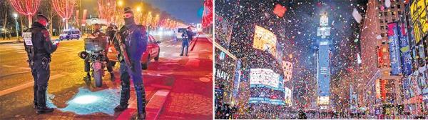 جشن متفاوت سال نو با چاشنی ترس