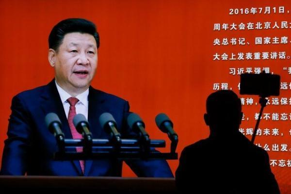 پیغام شی جینپینگ رهبر جدید آمریکا