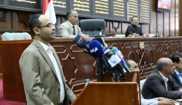 مجلس یمن: سازمان ملل برای خاتمه جنگ و محاصره اقدام کند