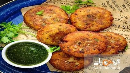طرز تهیه کتلت یا شامی کباب هندی آلو تیکی