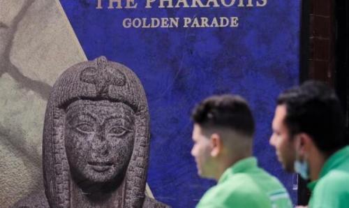 کاروان فرعون های مصر در خیابان های قاهره