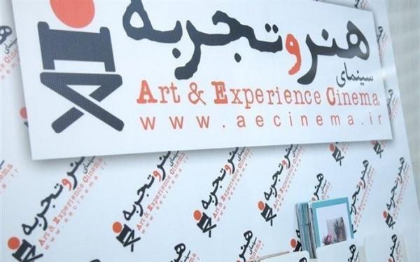 اکران آنلاین هنروتجربه با سه مستند بلند، تازه می شود