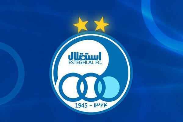 اعلام گزینه های باشگاه استقلال برای میزبانی از الهلال در آسیا
