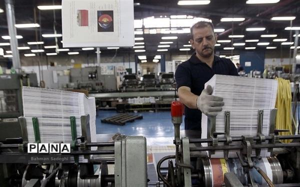 نیکزاد: امنیت شغلی و معیشت کارگران باید در بالاترین سطح حفظ گردد