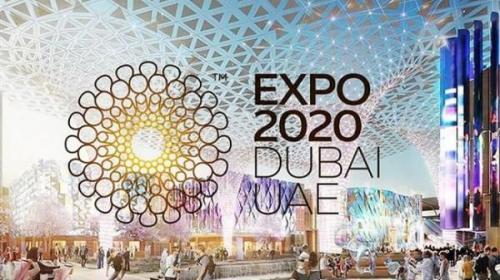 اکسپوی 2020 دبی فرصتی برای تقویت تجارت بین المللی ایران